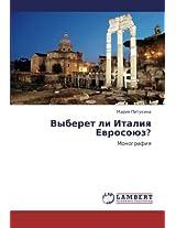 Vyberet li Italiya Evrosoyuz?: Monografiya