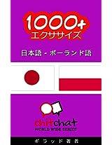1000+ Exercises Japanese - Polish (ChitChat WorldWide)