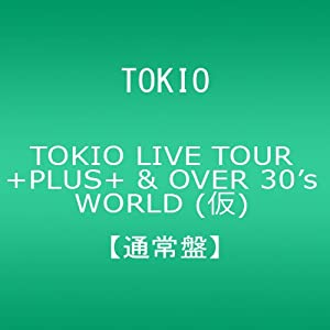 『TOKIO LIVE TOUR +PLUS+ & OVER 30's WORLD』
