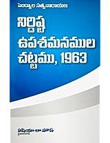 Specific Relief (Telugu)