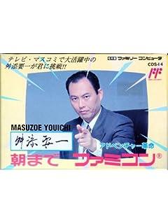 【モテ男】舛添都知事が今ハマってる意外な趣味