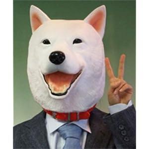 『ラバーマスク M2 白犬マスク』