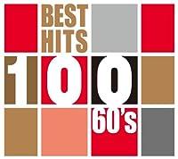 ベスト・ヒット100 60'S