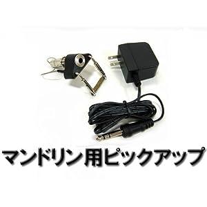 【クリックでお店のこの商品のページへ】MiSi Acoustic MANDO マンドリン用ピックアップ