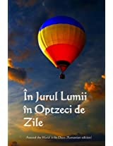In Jurul Lumii in Optzeci De Zile/ Around the World in 80 Days