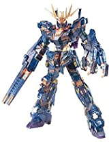Limited Banshee Gundam (Destroy Mode)