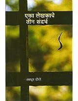 Ek Lekhakache Tin Sandarbha