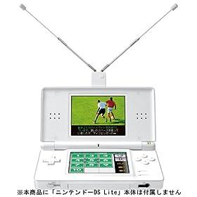 ワンセグ受信アダプタ DSテレビ
