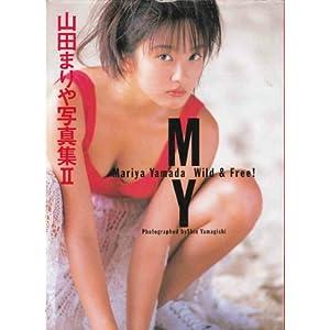 山田まりやの画像 p1_5