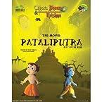 Chhota Bheem & Krishna in Pataliputra (SPECIAL EDITION) Comic