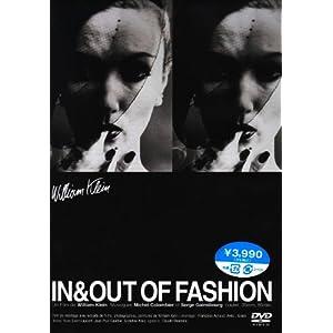 イン&アウト・オブ・ファッションの画像