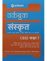 Workbook Sanskrit - CBSE Class 7th