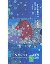 Distant Rain: A Conversation Between Jakucho Setouchi and Tess Gallagher
