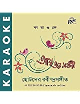 Aay Tobe Sohochori Tagore KaraokeCD