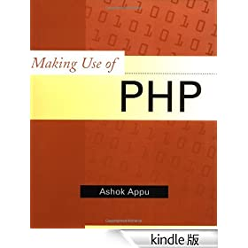 Making Use of PHP
