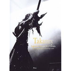 【クリックでお店のこの商品のページへ】Takamiy Legend of Fantasia 2010 Fantasia Live at Tokyo International Forum Sep.12.2010 [DVD]
