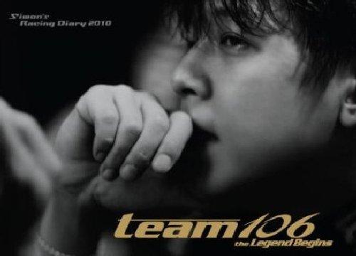 リュ・シウォンのレーシングダイアリー2010(Part.1) [DVD]