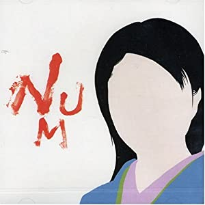Number Girl / NUM-HEAVYMETALIC