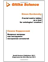 Fractal Matrix Tables as a Tool for Ontologies Creation