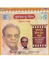 Gujarat Nu Gaurav - Gaurang Vyas