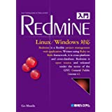 Redmine Linux/WindowsOc 