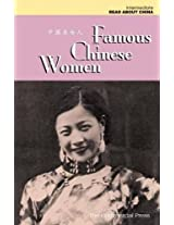 Famous Chinese Women (Intermediate) (Read About China)