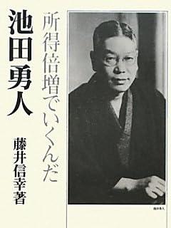 歴代宰相と徹底比較 安倍晋三「総理の器」大検証 vol.1