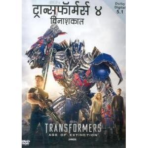 Transformers (4): Age Of Extinction ( Hindi)