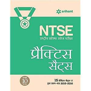 NTSE 15 Practice Sets Avum Hal Prashan Patra 2015-16 Class 10 ke Liye