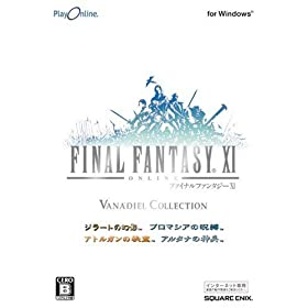 PlayOnline/FINAL FANTASY XI ���@�i�E�f�B�[�� �R���N�V���� Windows��