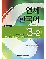 Yonsei Korean: English Version: 3