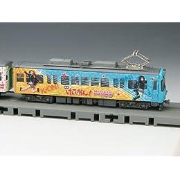 「1/150 京阪600形 『けいおん!』ラッピング電車 (放課後ティータイムトレイン)」