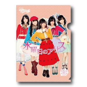 ぱちんこ AKB48 チームサプライズ 水曜日のアリス 限定 クリアファイル