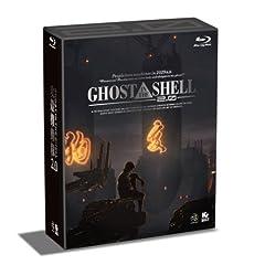 【クリックでお店のこの商品のページへ】GHOST IN THE SHELL/攻殻機動隊2.0 Blu-ray BOX 【初回限定生産】