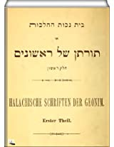 Bet Nekhot ha'Alakhot (Dutch Edition)
