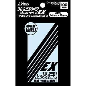 アクラス バトスピトレカスリーブ ジャストサイズ EX 【100枚入り】 スタンダードサイズスリーブ:W64mm×H89mm