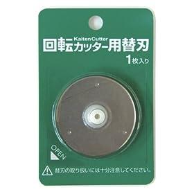 【クリックで詳細表示】トゥーマーカープロダクツ 回転カッター替刃: ホビー