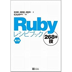 RubyVsubN 2 268Z