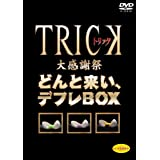 TRICK AftBOX (Y) [DVD]RIb