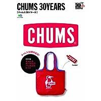 CHUMS 2013年度版 小さい表紙画像