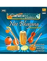 Carnatic Classics: Insrumental Special