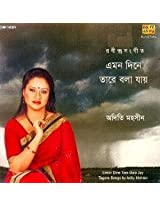 Emono Dine Tare Bola Jaye - Aditya
