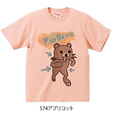 クマー (Ped Bear) Tシャツ