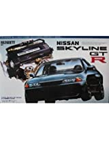 1/24 Nissan Skyline R32 GT-R 1989 with Resin Engine