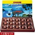グアムマカダミアナッツ風景チョコ12箱セット 世界のおみやげ屋さん
