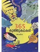 365 Kunhukathakal