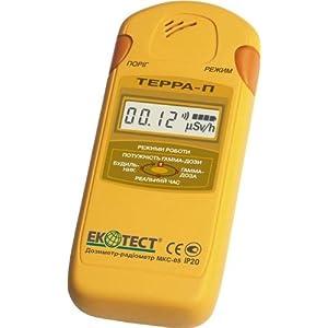 ガイガーカウンター TERRA-P+ (P) ECOTEST 放射能測定機 CEマーク付き(マニュアル付属