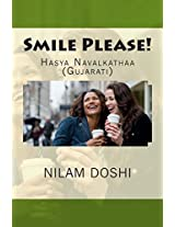 Smile Please!: Haasya Navalkatha