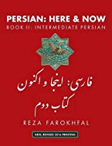 Persian -- Here & Now: Intermediate Persian Book II