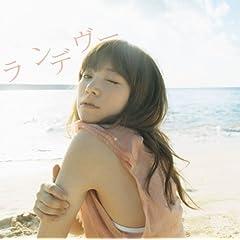 Kiseki (NIRGILISの曲)